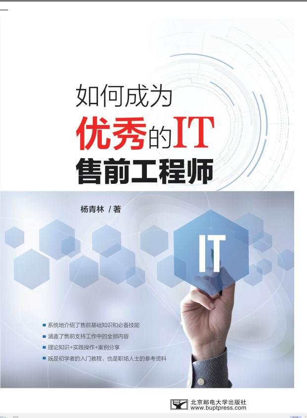 单片微型计算机原理、接口及应用